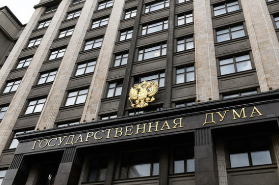 Правительство России будет фиксировать цены на лекарства при угрозе эпидемии