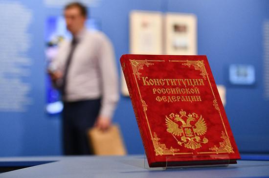Поправки к Конституции сегодня обсудили в Общественной палате Калмыкии