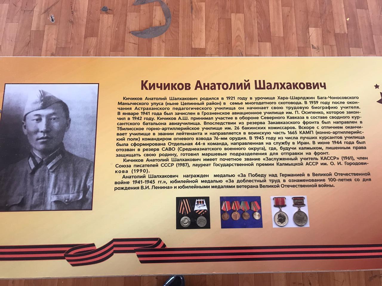 Парта Героя появилась в еще одной столичной школе