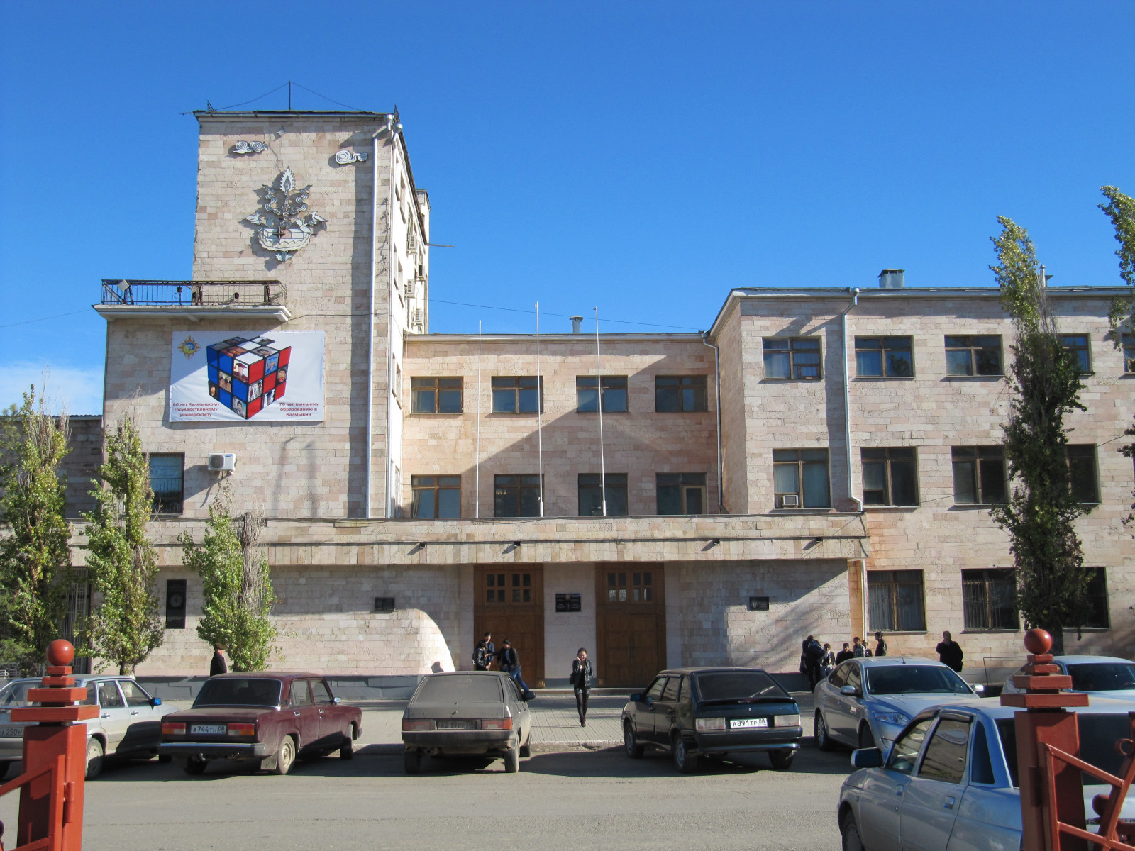 Калмыцкий государственный университет стал площадкой для обмена опытом