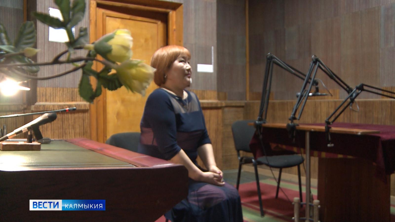 История Радио Калмыкии в лицах