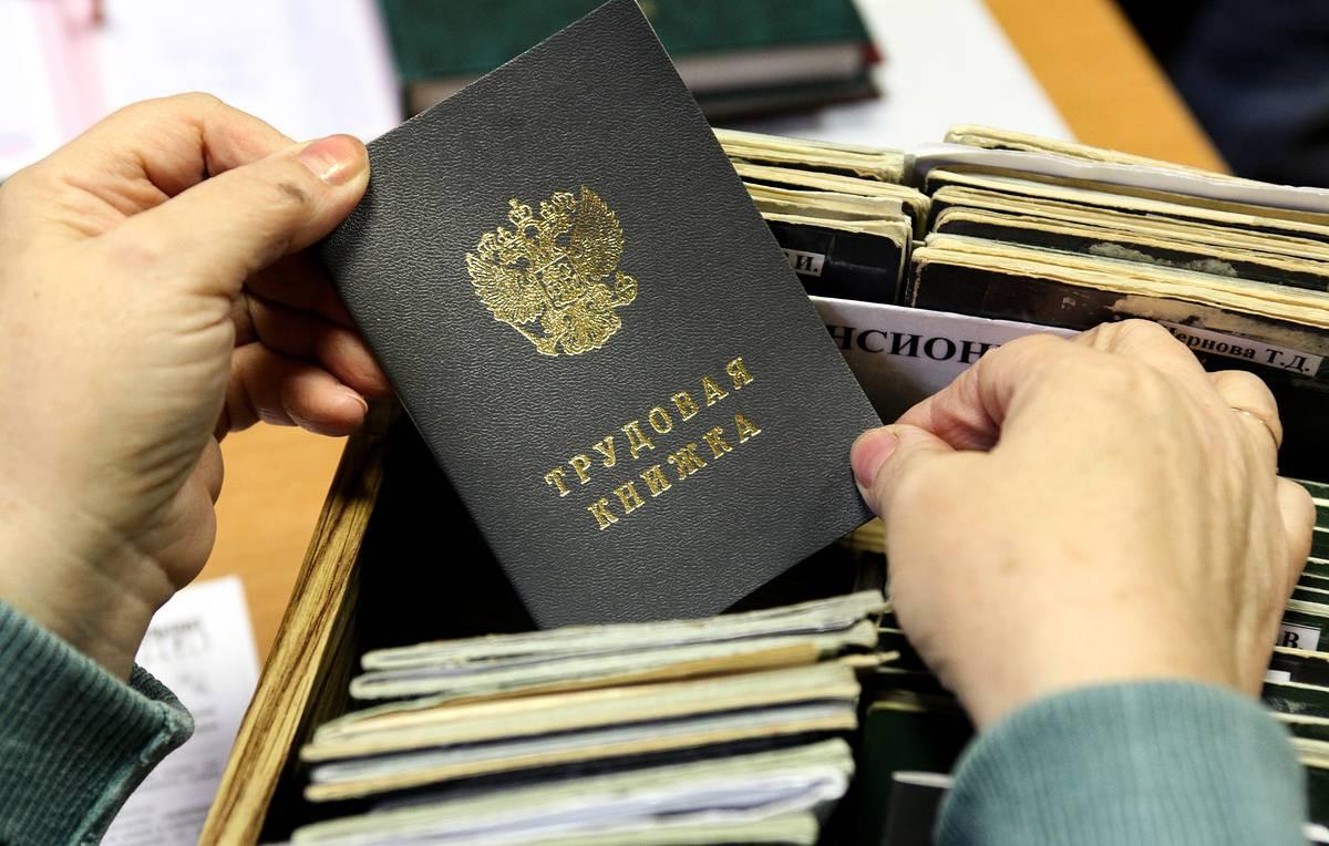 Более трех тысяч жителей Калмыкии обратились за содействием в трудоустройстве