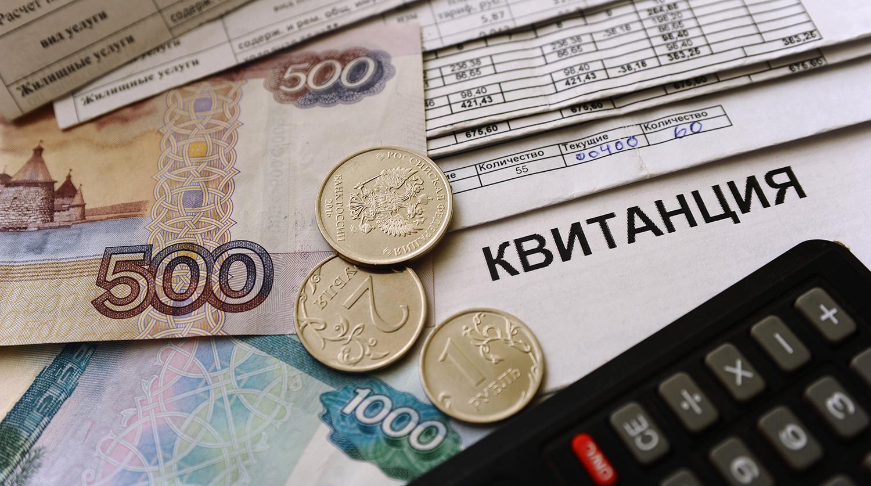 Жители Калмыкии задолжали около 700 млн.рублей за услуги ЖКХ