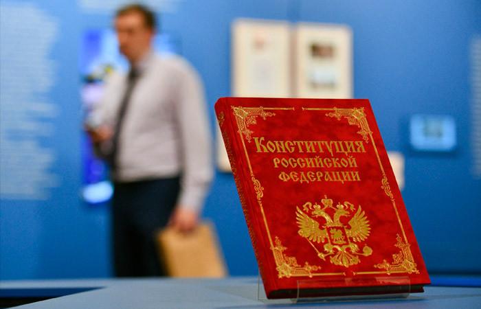 Общероссийское голосование по поправкам в Конституцию назначено на 1 июля