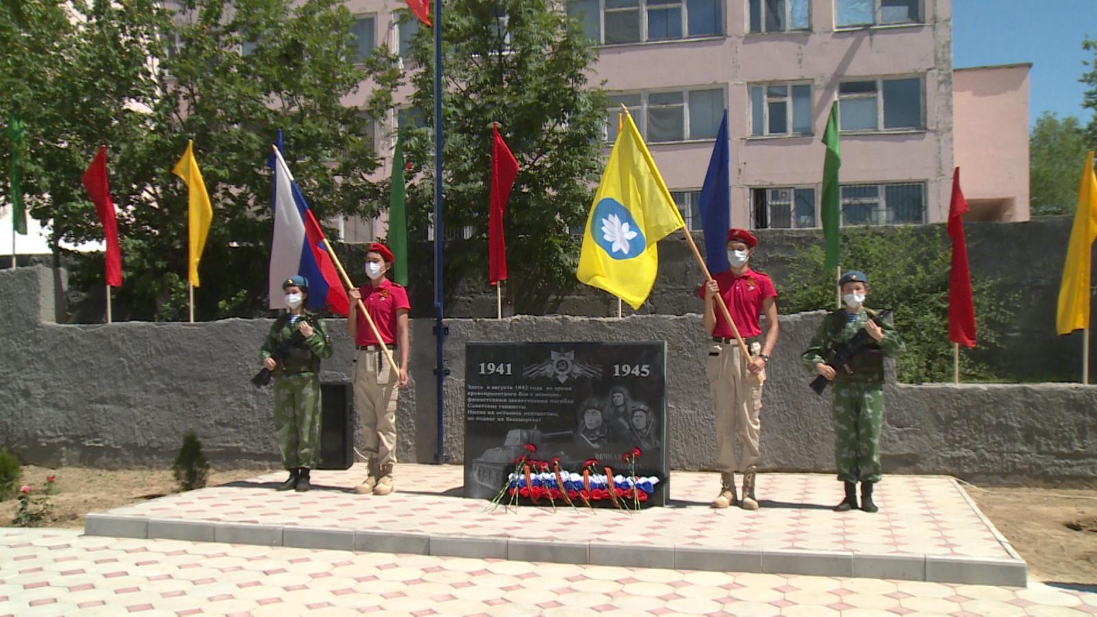 Сегодня в Элисте открыли мемориальный «Сквер памяти танкистов»
