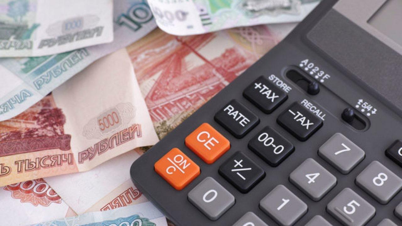 Утвержден порядок предоставления субсидий по возмещению части затрат в приоритетных отраслях экономики