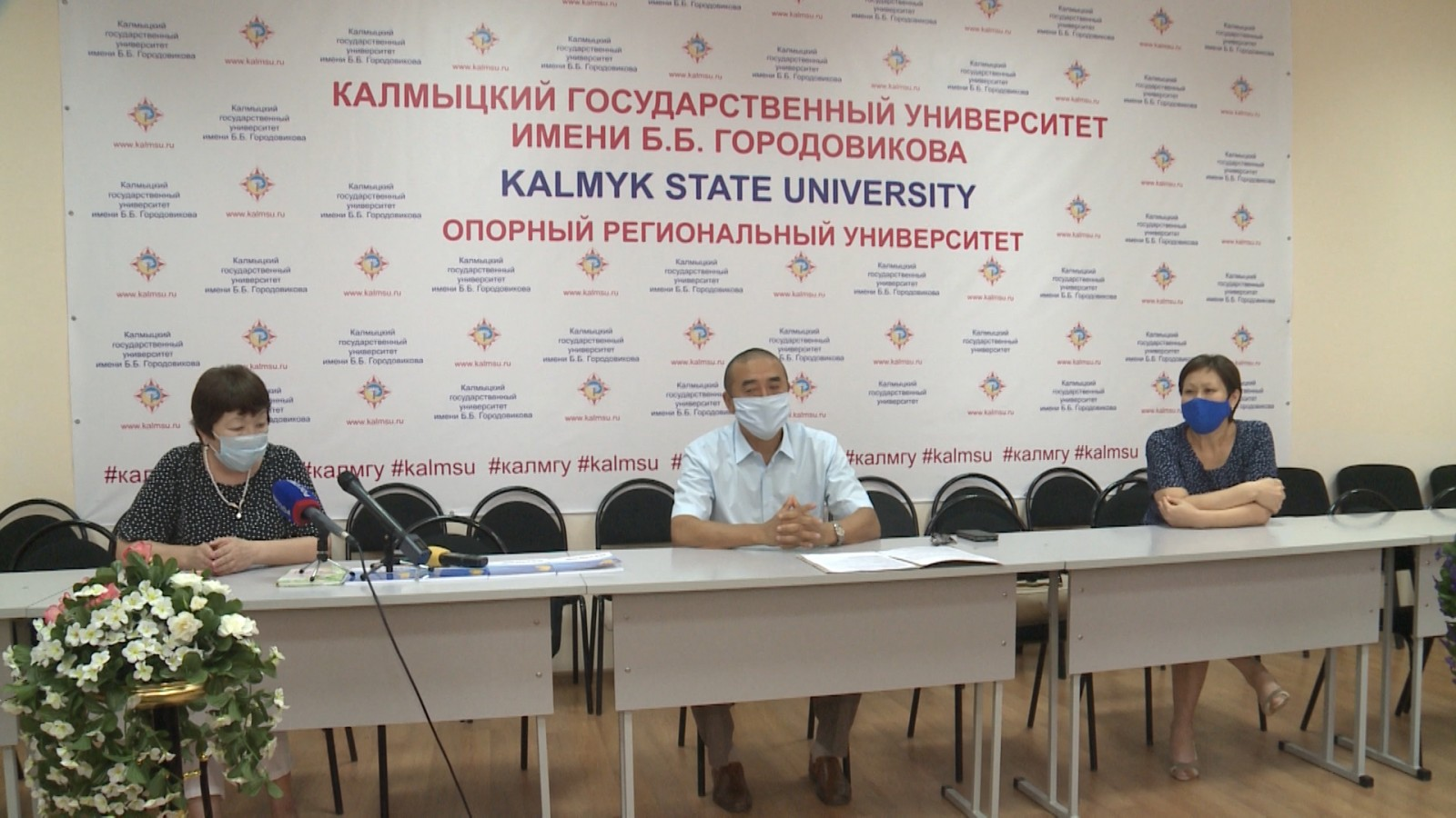 В КалмГУ прошла презентация учебного пособия на калмыцком языке