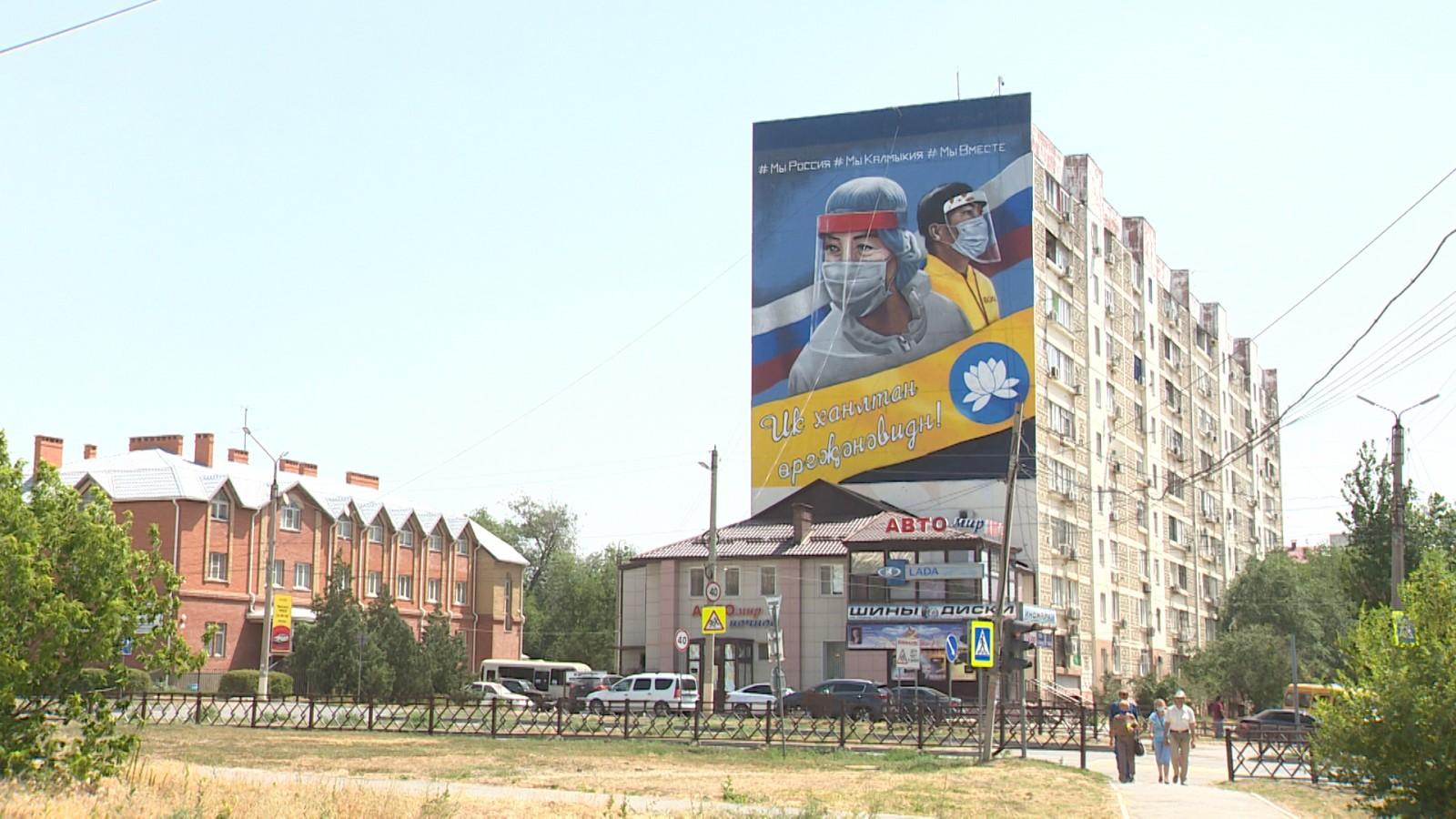 В столице республики появилось граффити посвящённое врачам и волонтёрам