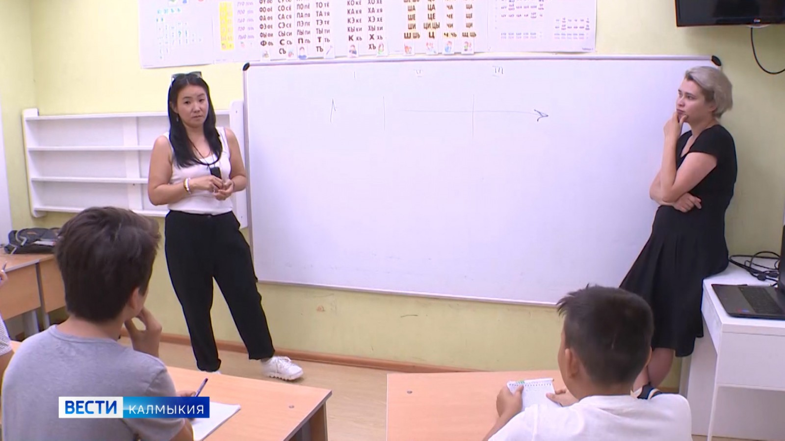 В Калмыкии продолжит  работу  киношкола для детей