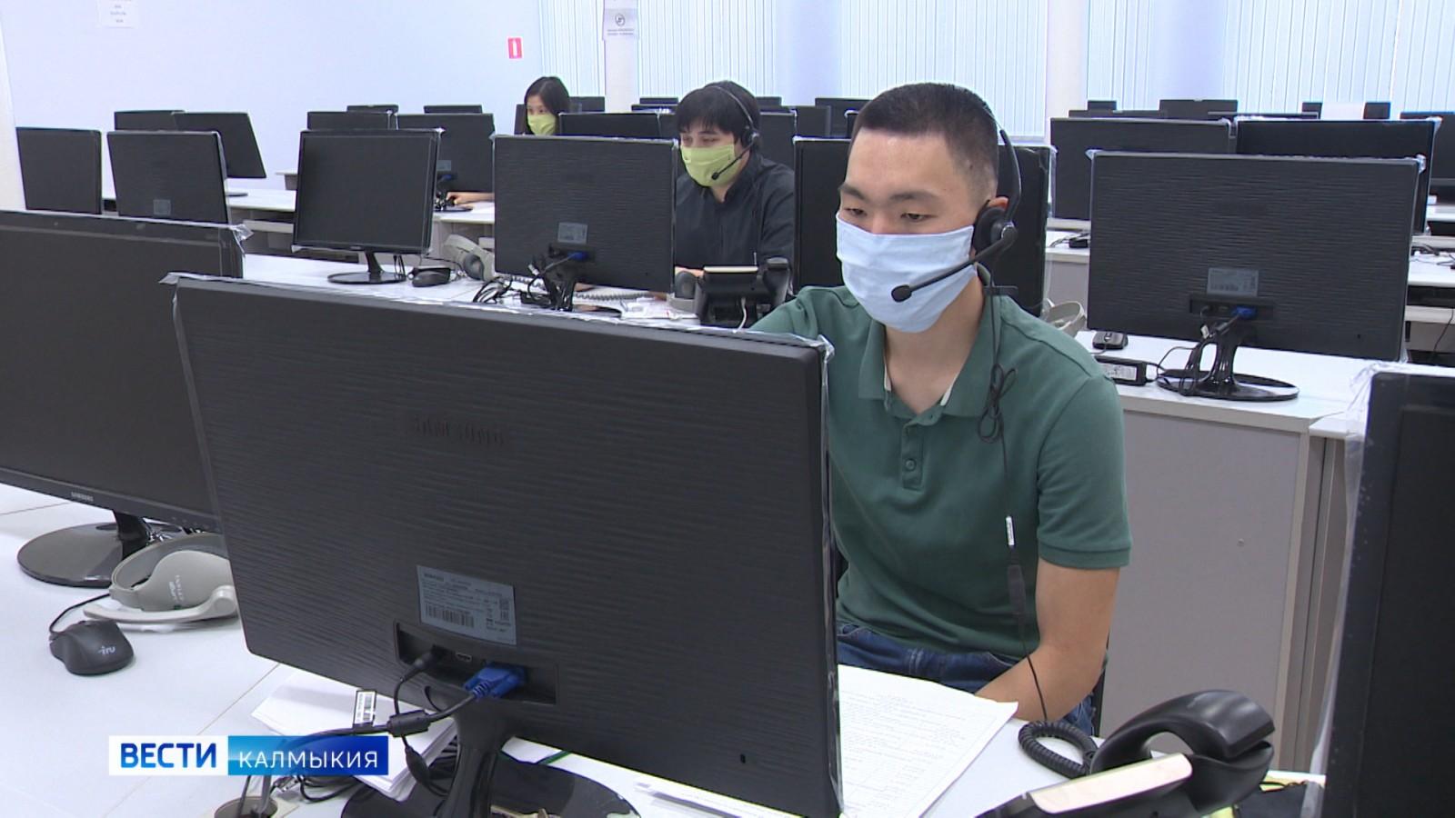 Как пандемия повлияла на итоговые школьные экзамены и приёмную кампанию в КалмГУ