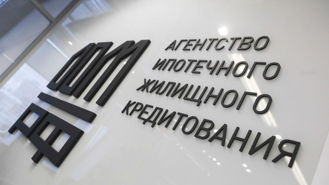 Калмыкия получила возможность реализовать собственный проект «Университетский»  с господдержкой