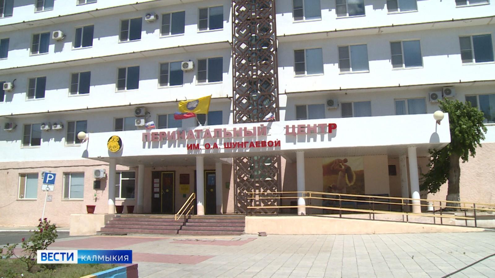 В перинательном центре имени Шунгаевой появится современная пропускная система