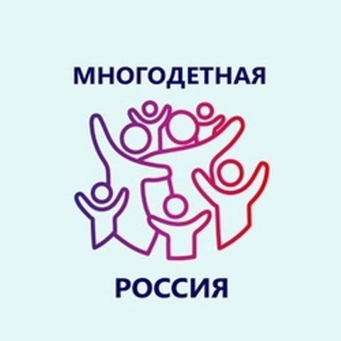 Многодетная мама из Калмыкии приняла участие во всероссийской пресс-конференции