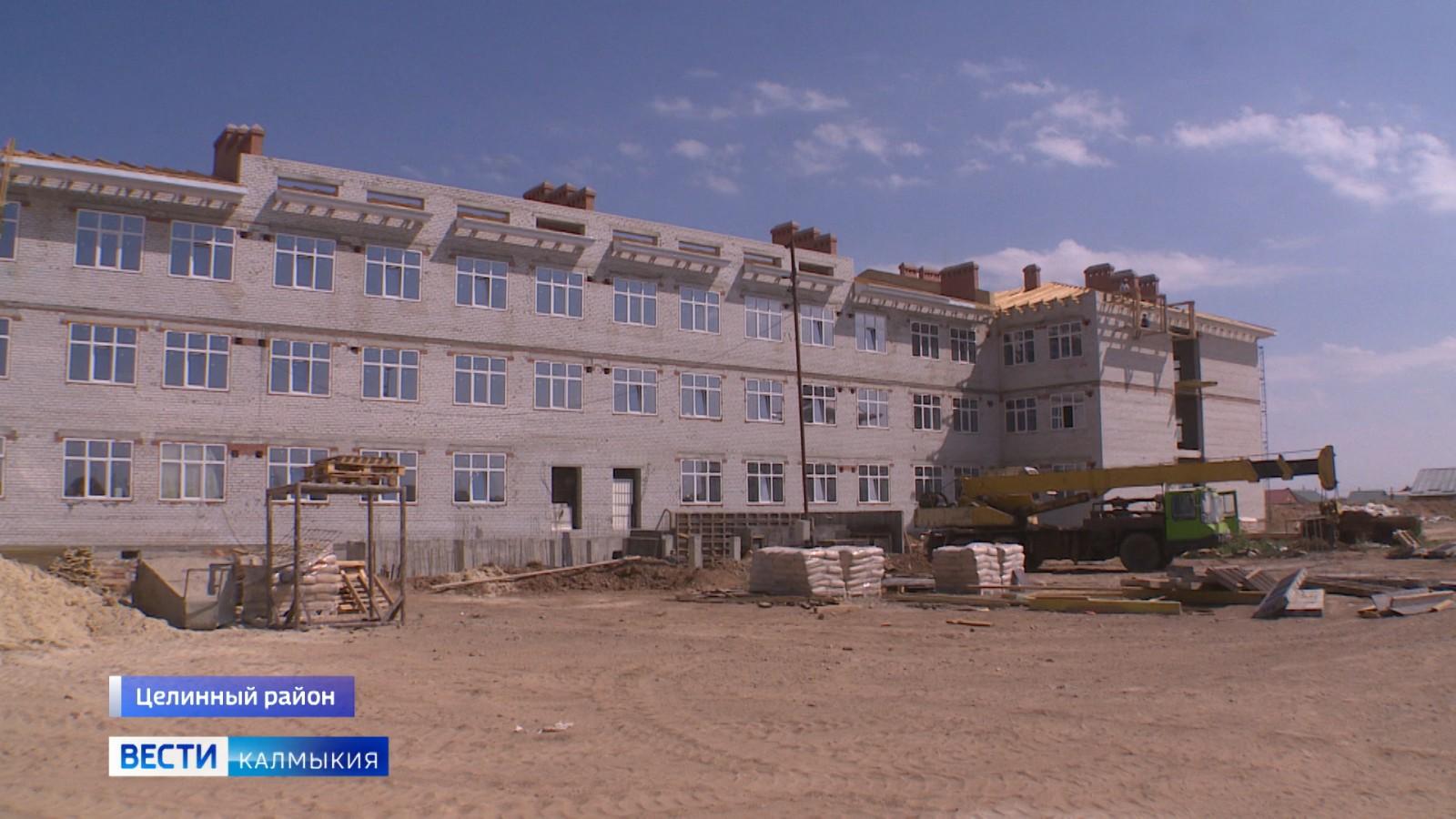 Новая школа на 528 мест появится в селе Троицкое