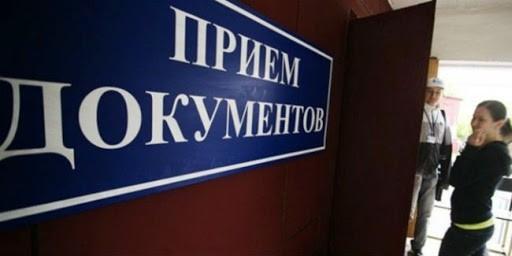 В главном ВУЗе Калмыкии завершается приемная кампания