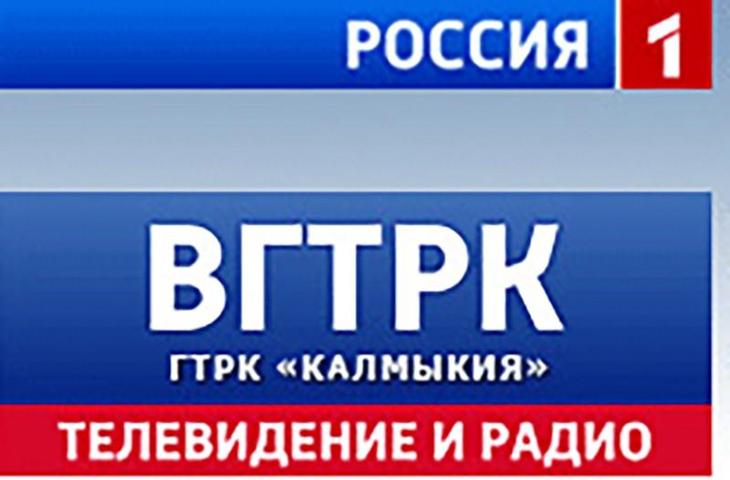 """Корреспонденты ГТРК """"Калмыкия"""" сегодня выступят сразу на 2 федеральных каналах"""