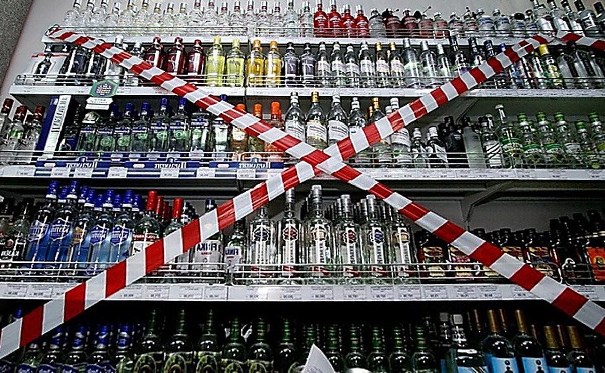 Продажа алкоголя под контролем