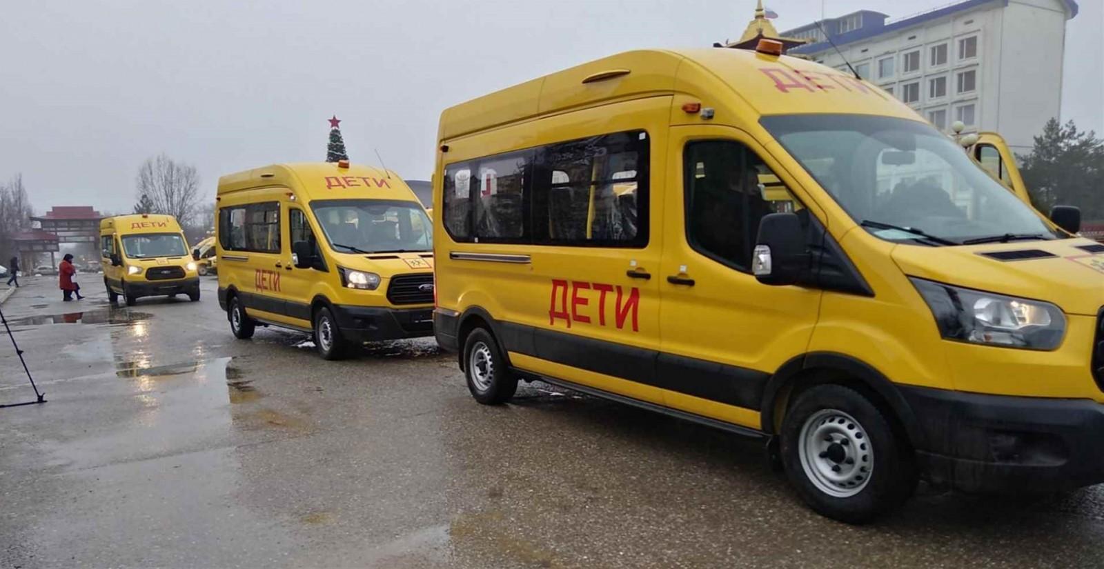 Школы Калмыкии ожидают пополнения автопарка