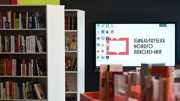 Черноземельская библиотека вошла в число победителей Всероссийского конкурса