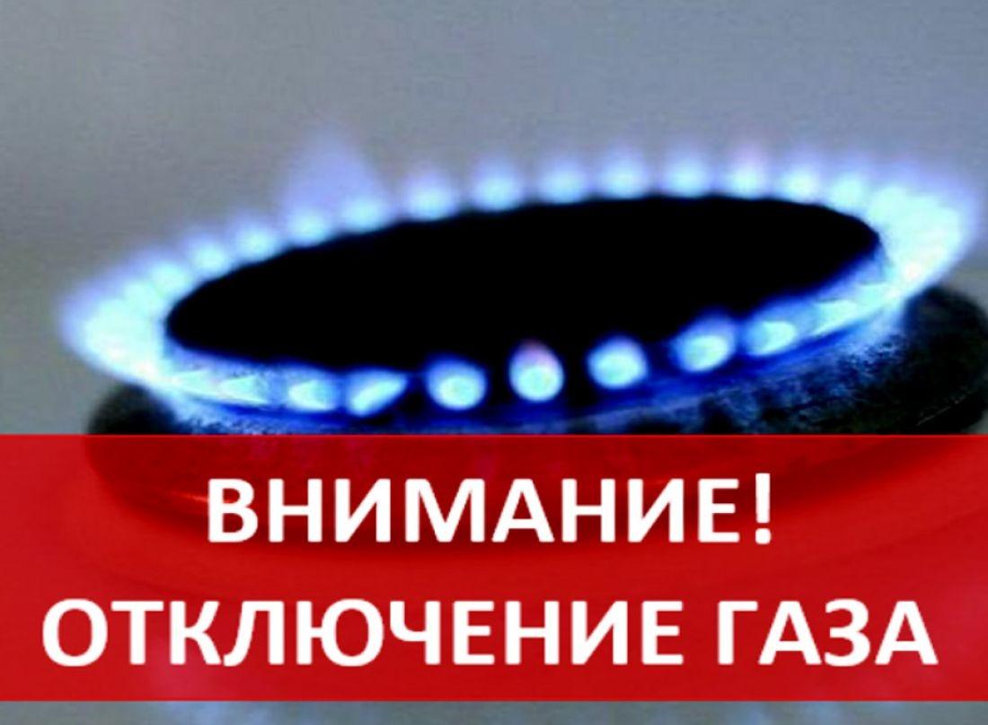 В Элисте не будет газа