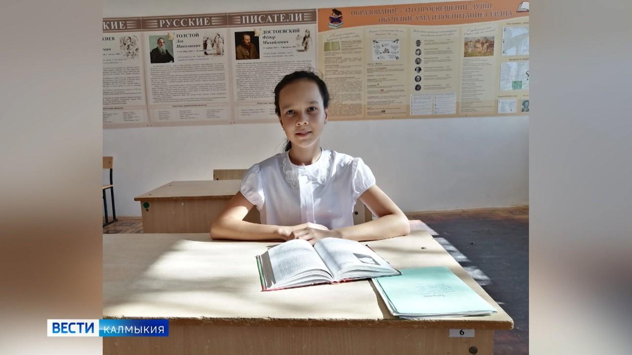 Ученица 7 класса Уттинской средней школы – финалист Всероссийского конкурса сочинений