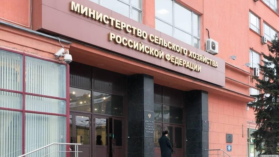 В Москве обсудили вопросы господдержки аграрного сектора экономики Калмыкии