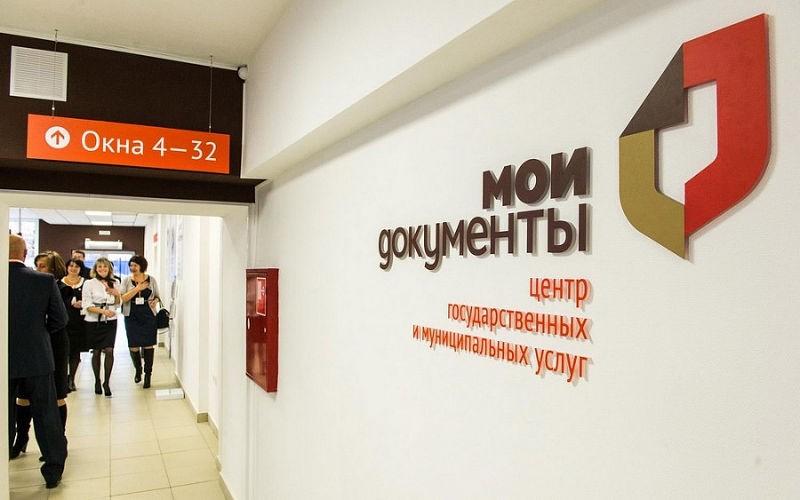 В регионе дан старт программе по госрегистрации рождения и смерти в элистинских центрах «Мои документы»