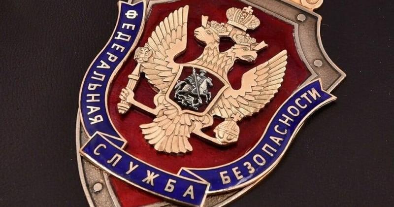 Стартует  отбор кандидатов для поступления в высшие учебные заведения ФСБ России