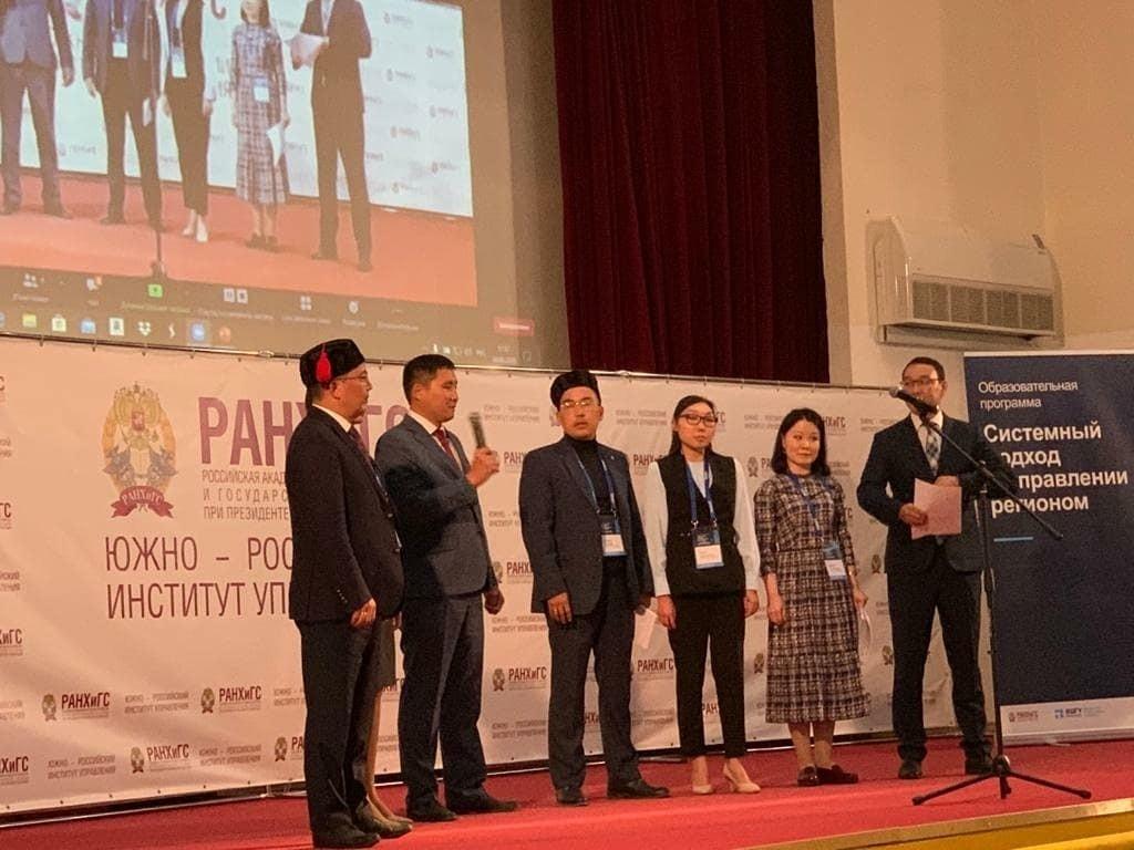 Управленцы Калмыкии получили награду за лучший региональный проект