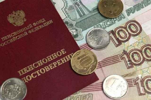 Жители Калмыкии продолжают участвовать в программе государственного софинансирования пенсионных накоплений