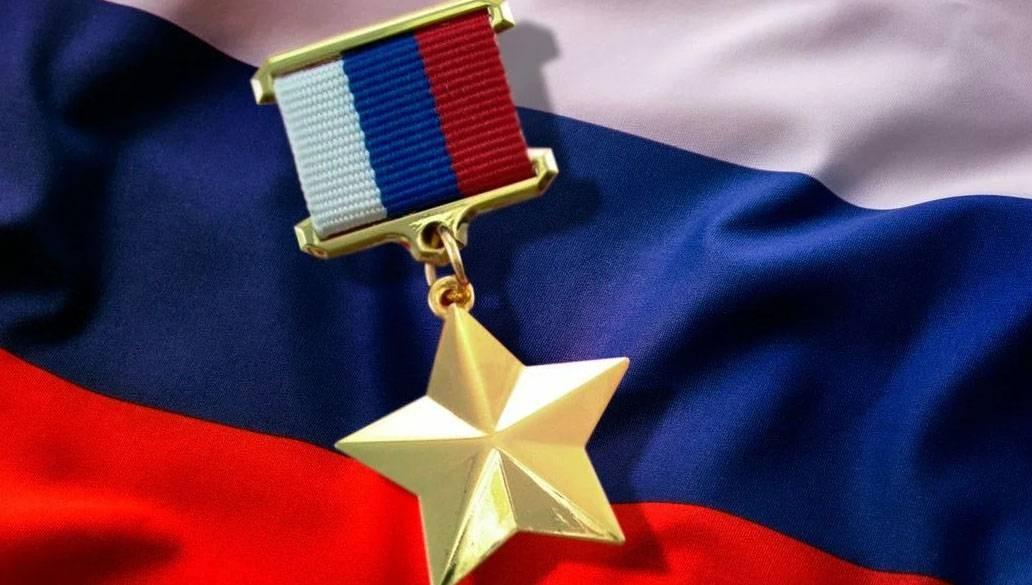 Сегодня в России - День Героев Отечества