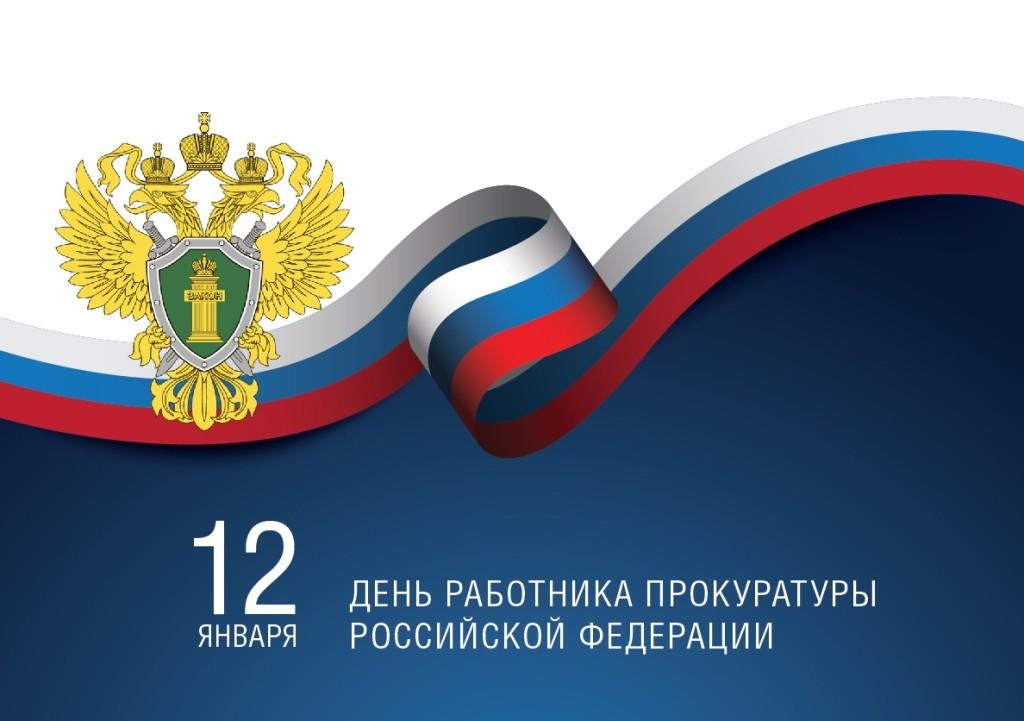 Бату Хасиков поздравил сотрудников прокуратуры республики с профессиональным праздником