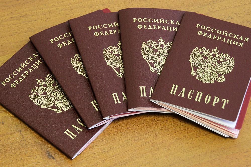 В законную силу вступил новый административный регламент по выдаче и замене паспорта МВД России