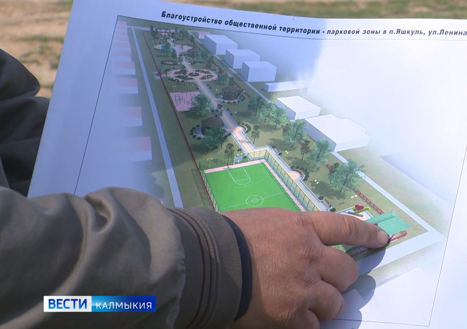 В текущем году будет благоустроено 11 общественных территорий