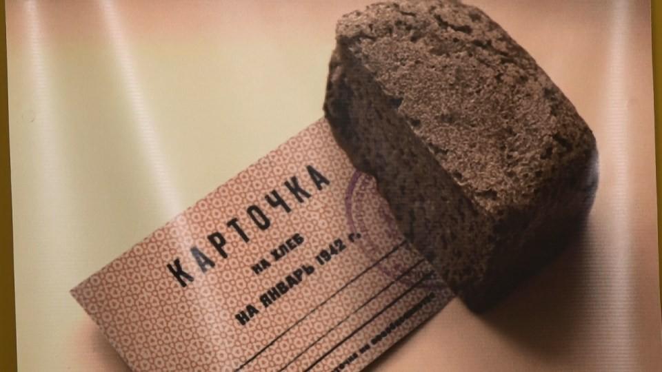27 января вся Россия отметит памятную дату. 77 лет назад была снята блокада Ленинграда