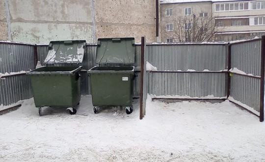 Старые контейнеры меняют на новые