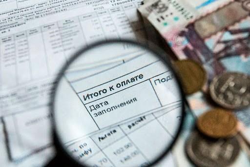 Жителям Калмыкии не придется подавать заявления и документы на дальнейшее получение субсидий на оплату ЖКУ