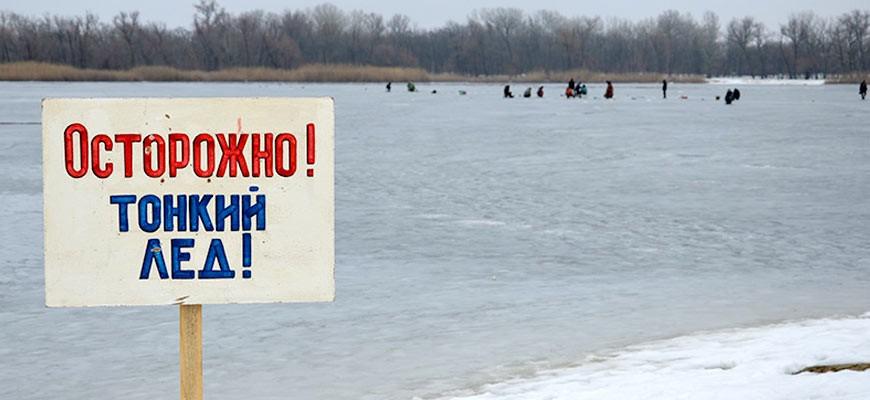 В Калмыкии установилась морозная погода