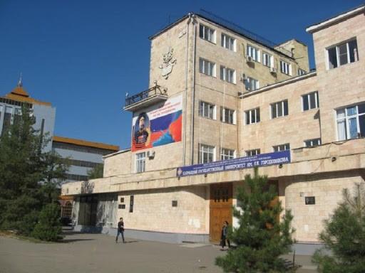 Сегодня День российского студенчества или Татьянин день