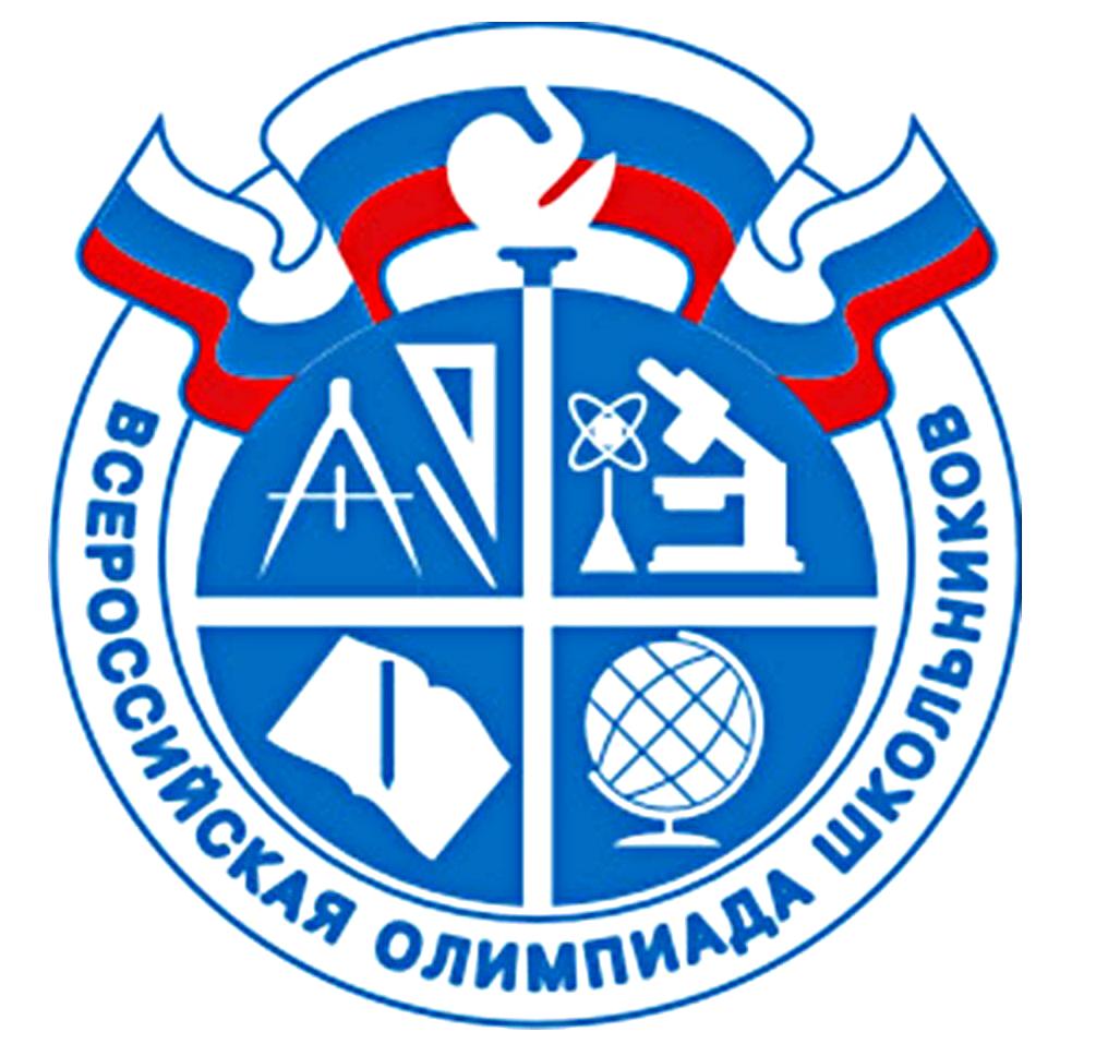 Сегодня в Калмыкии стартует республиканский этап Всероссийской олимпиады школьников