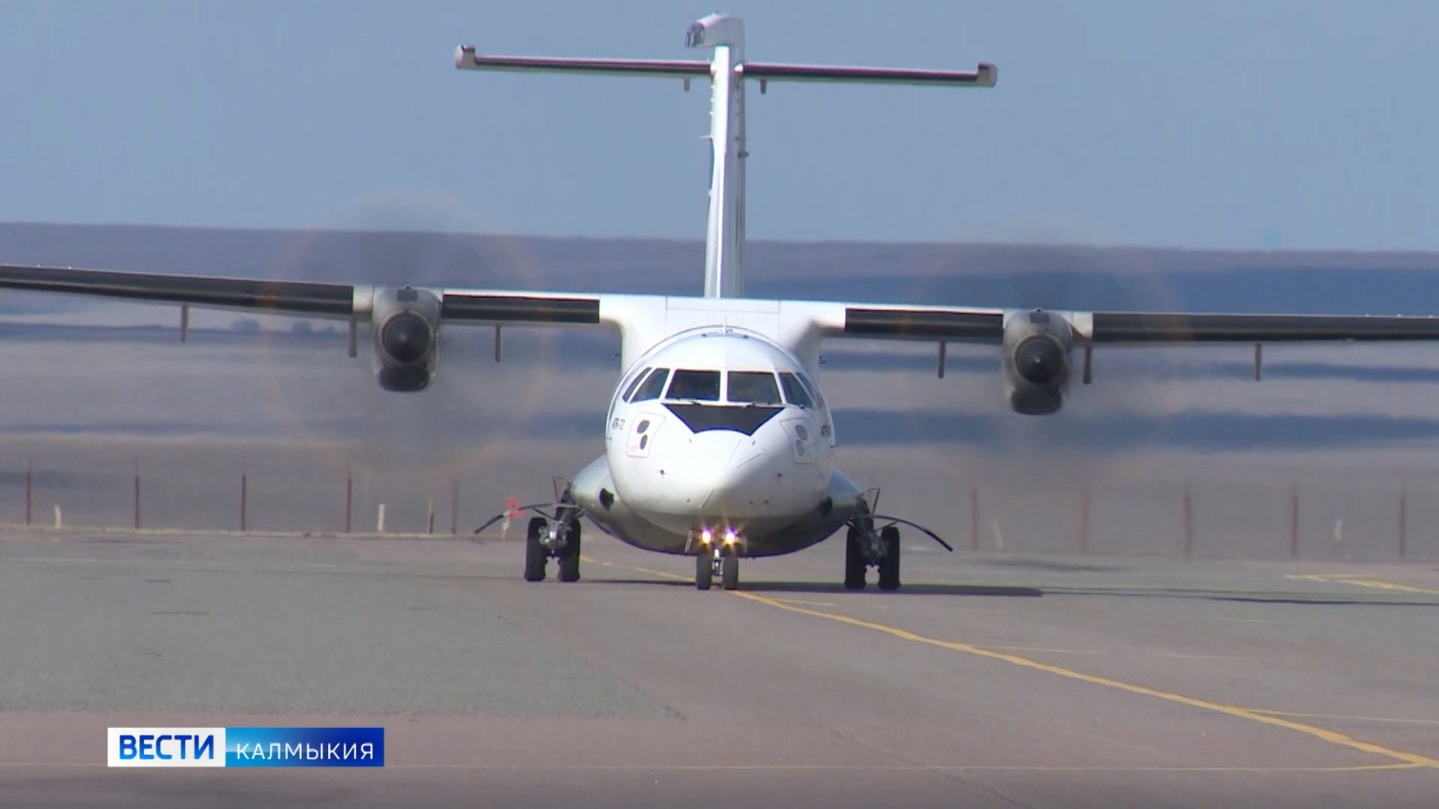 Как будут развиваться авиаперевозки в регионе?