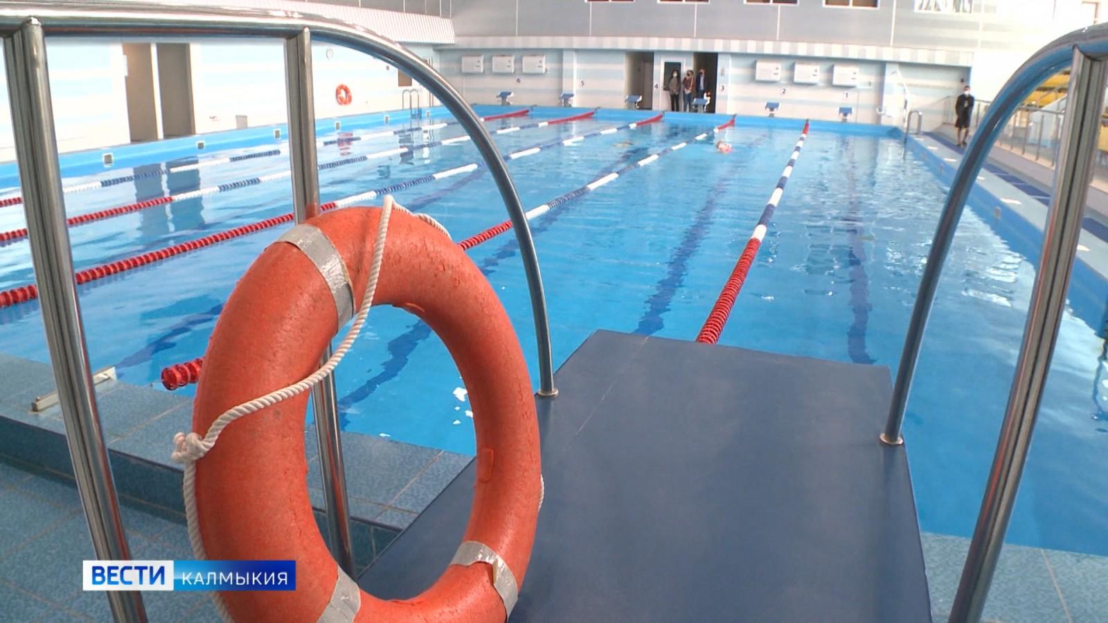 Работа организаций сферы досуга и развлечений, туристических агентств, бассейнов в спортивных объектах уже возобновлена