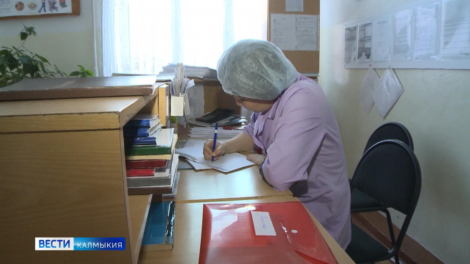 В Калмыкии сельским медикам будут доплачивать на коммунальные услуги
