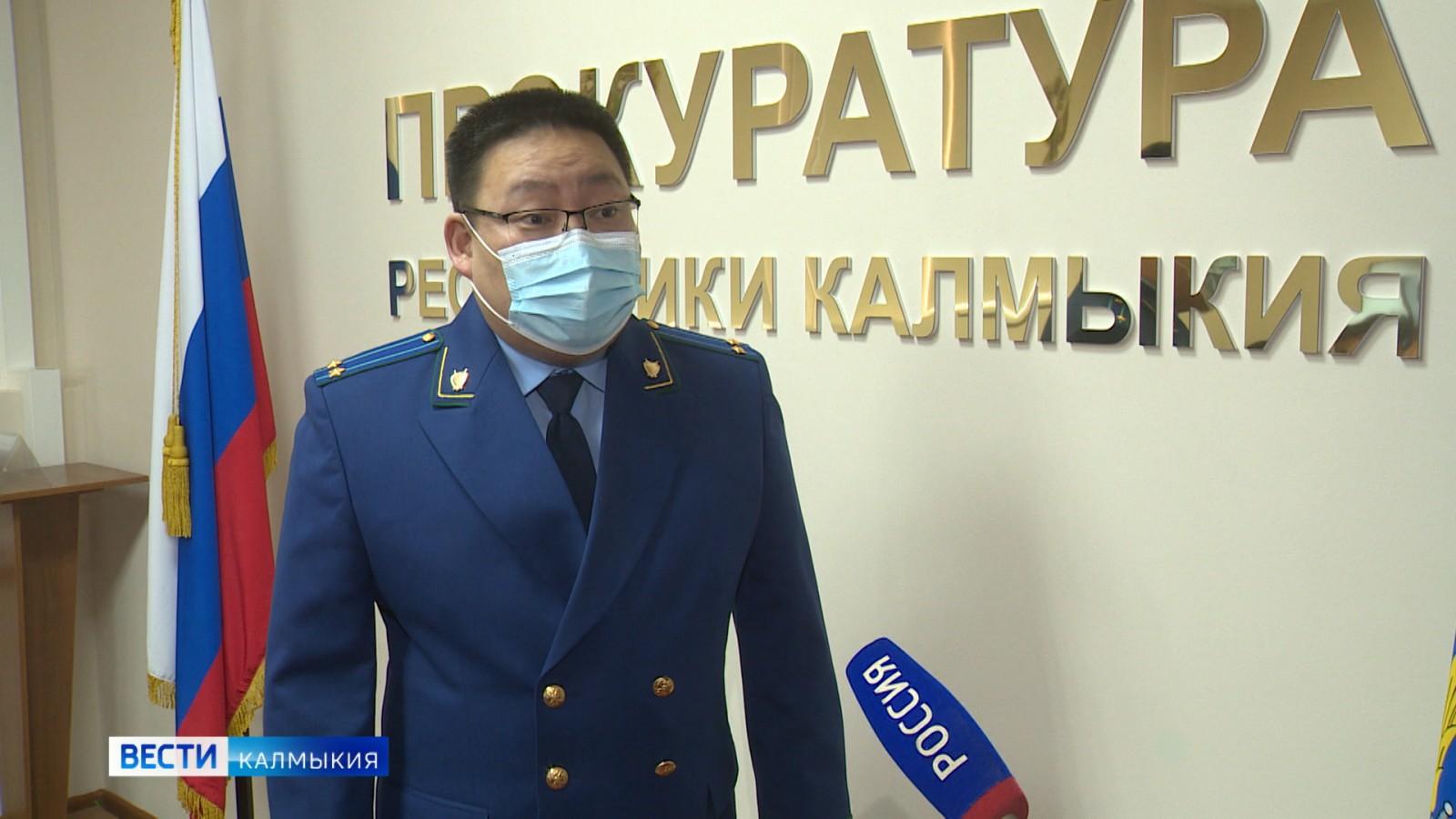 Глава сельского муниципалитета уволена в связи с утратой доверия по представлению прокурора Кетченеровского района