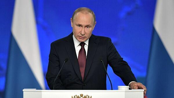 Владимир Путин обратился с ежегодным посланием к Совету Федерации