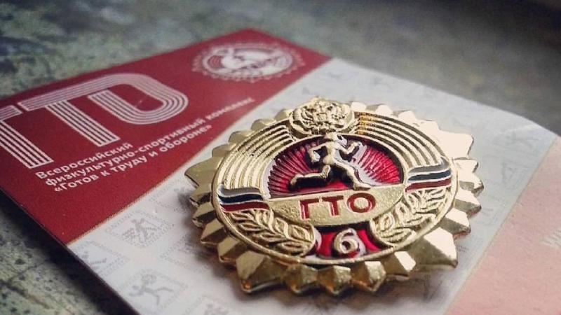 Сегодня стартует Фестиваль «ГТО» среди госслужащих