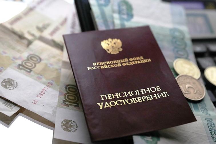 Часть жителей Калмыкии получат майскую пенсию раньше положенного срока