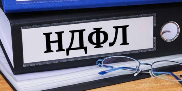 Жители Калмыкии могут получить вычет по НДФЛ за физкультурно-оздоровительные услуги