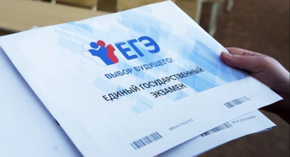 Стали доступны варианты контрольно-измерительных материалов ЕГЭ этого года