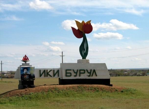 В поселке Ики-Бурул произведен ремонт Мемориального комплекса